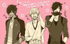 Date-gumi - Touken Ranbu - Image - Zerochan Anime Image Board Hot Anime Guys, Anime Love, Hot Guys, Basara, D Gray Man, Face Expressions, Bleach Anime, Touken Ranbu, Sword