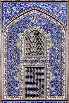 mosquee-cheikh-lutfallah Ispahan                                                                                                                                                                                 Plus