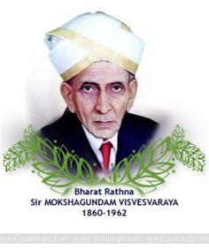 Bharata Ratna - Sri Mokshagundam Visvesvarayya | Gotelugu.com
