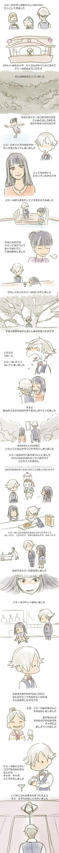Death Parade chibi anime summary comic fan art Chiyuki x Decim from Pixiv