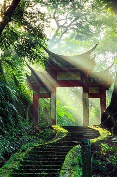 13 whimsical garden paths The garden can be divided into two equal areas by t. Japanese Culture, Japanese Art, Japanese Temple, Beautiful World, Beautiful Places, Japan Garden, Japanese Architecture, Minimalist Architecture, Anime Scenery