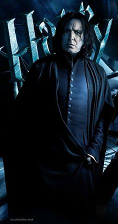 Awesome Severus Snape awesome Potions Master in Harry Potter (Alan Rickman) Dobby Harry, Harry Potter Severus Snape, Alan Rickman Severus Snape, Harry Potter Characters, Professor Severus Snape, Severus Rogue, Slytherin, Hogwarts, Snape And Lily