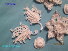 Love love love the leaves Freeform Crochet, Crochet Motif, Knit Crochet, Russian Crochet, Japanese Crochet, Irish Crochet Patterns, Crochet Designs, Crochet Leaves, Crochet Flowers