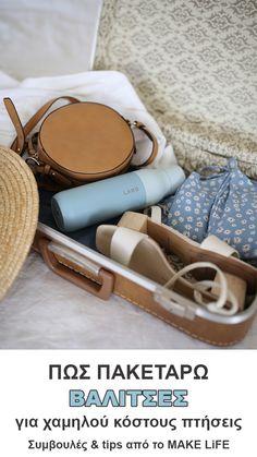 Πώς πακετάρω βαλίτσες για χαμηλού κόστους πτήσεις Tips & Tricks, Louis Vuitton Damier, Travel Tips, Clever, Greek, How To Make, Pattern, Blog, Life