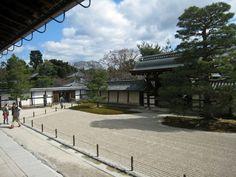 日本の文化と言われるもので室町時代に起源をもつものは以外と多い。