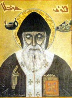 Discerning Hearts - Spirituality podcasts dedicated to Catholic Spiritual Direction and authentic Catholic spirituality and prayer - Catholic radio programming Catholic Prayers, Catholic Art, Catholic Saints, Religious Images, Religious Icons, Religious Art, Catholic Radio, St Charbel, Art Through The Ages