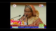 Morning BD Live Today Bangla News 2017 April 12 Update Bangladesh News TV