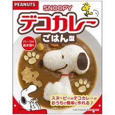 スヌーピー デコカレー(ごはん型) Peanuts Snoopy, One Piece Japan, Rice Types, Uno Card Game, Puzzle Frame, Disney Puzzles, Kawaii Bento, Curry Rice, Breakfast