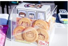 One Direction Hello Kitty cookies... i'm sorry but BAHAHAHAHAHAHAH OMG DO YOU SEE ZAYN'S AND AND HARRYS AND IT'S LIKE THEM BUT NOT AND OMG IM DYING LOLOLOL