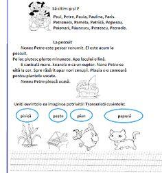 : Să citim: p și P Kids Education, David, Words, Early Childhood Education