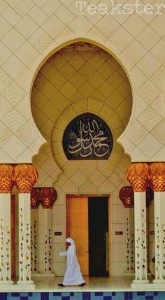 Shaik Zaid Mosque - Abo Dhabi door