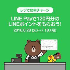 ローソンのレジで「LINE Payカード」のチャージをしてくれた方全員に、120円分のLINEポイントをプレゼント!どのスタンプに交換しようかな(^^)  http://lawson.eng.mg/53379
