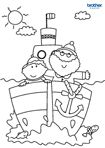 Father's Day Coloring Page #FathersDay #Party #Ideas #DIY #Printable #cards #invitations #crafts for #kids