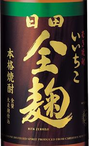 「いいちこ 日田全麹」25度 / 三和酒類株式会社(大分県宇佐市)