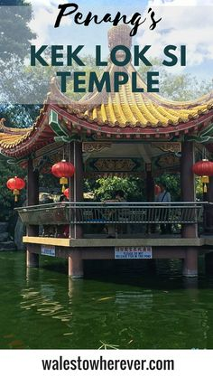 Kek Lok Si Temple, also known as the Temple of Supreme Bliss or the Temple of Paradise, was built over a 40 year period from 1890-1930. It is a complex city of small temples that offer a peaceful respite from the Malay sun.
