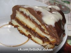 Самый вкусный и шоколадный торт по диете Дюкан
