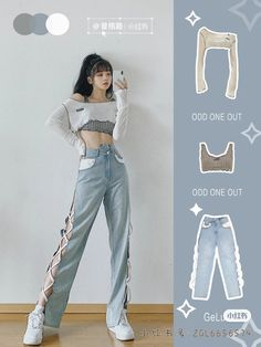 Korean Casual Outfits, Girly Outfits, Dance Outfits, Cute Casual Outfits, Pretty Outfits, Stylish Outfits, Korean Girl Fashion, Fashion Mode, Korean Street Fashion