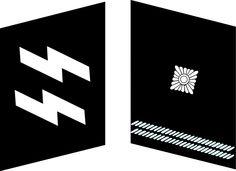 SS-Scharführer.svg