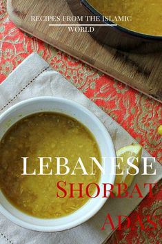Recipes from the Islamic World: Lebanese Shorbat Adas (Lentil Soup) Lebanese Lentil Soup, Red Lentil Soup, Lentil Soup Recipes, Vegetarian Recipes, Cooking Recipes, Middle Eastern Lentil Soup Recipe, Tofu Recipes, Cooking Tips, Bon Appetit