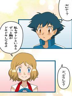 Pokemon Ash And Serena, Micro Lego, Comebacks, Parenting, Shit Happens, Comics, Fictional Characters, Pokemon Pictures, Hearts