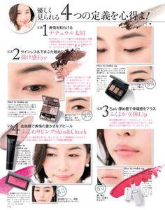 Dark Brown Eyes, K Beauty, Fair Skin, Black Hair, Makeup Looks, Hair Makeup, Eyeshadow, Make Up, Hair Styles