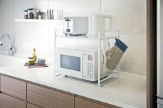 https://domino.com/yamazaki-usa-tower-expandable-kitchen-counter-organizer/3131