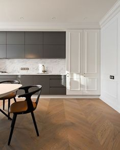 70 Cool Modern Apartment Kitchen Decor Ideas - Best Home Decorating Ideas Modern Grey Kitchen, Grey Kitchen Designs, Modern Kitchen Design, Interior Design Kitchen, Minimal Kitchen, Interior Ideas, Interior Livingroom, Apartment Interior, Interior Inspiration