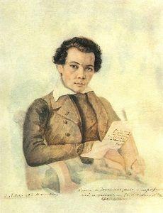 Michail Bakoenin (30 mei 1814 – 13 juni 1876) Zelfportret, mei 1838