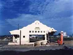 Zagubione w Fukushimie - postapokaliptyczny cykl zdjęć z Fukushimy | Fotoblogia.pl