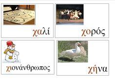 Picture Greek Language, Educational Activities, School, Pictures, Decor, Photos, Decoration, Decorating, Greek
