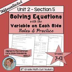 These FREE Solving Equations with the Variable on Each Side notes and practice are differentiated based on some common needs found in the middle school math classroom. Modifications are considered for both struggling learners and high flyers. Algebra Activities, Math Resources, Teaching Math, Secondary Resources, Secondary Math, Classroom Resources, Teaching Tools, Solving Linear Equations, Algebra Equations