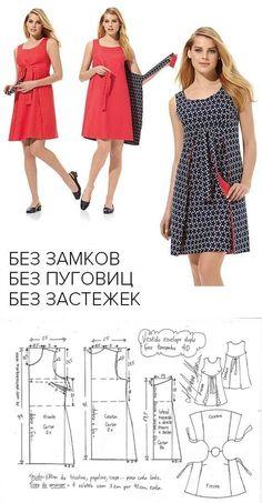 Такое платье скроет все недостатки (Шитье и крой) — Журнал Вдохновение Рукодельницы // Taika