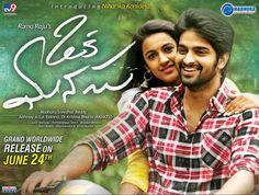 Indian Movies in Australia - Oka Manasu - Telugu movie screening in Australia (Sydney, Melbourne, Adelaide, Perth, Brisbane) - Session Times