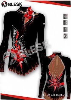Купить Купальник с юбкой, платье 1233