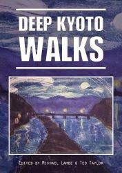 Deep Kyoto Walks - read a review of the ebook for #kindle