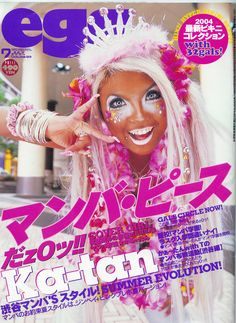 Posts about ganguro written by yeapxelinn Gyaru Fashion, Harajuku Fashion, Fashion Beauty, Harajuku Style, Tokyo Fashion, Japanese Fashion Trends, Japanese Street Fashion, Ganguro Girl, World History Facts