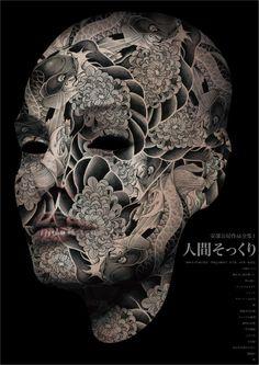 Kobo Abe Poster