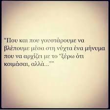 Σχετική εικόνα Greek