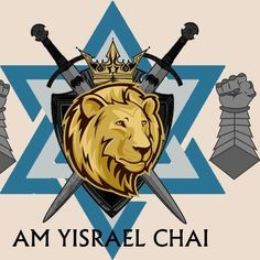 Wherever I stand , I stand with Israel