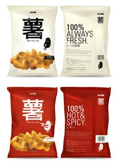 Less is More Potato Chip #Packaging such a cute potato chip : ) PD