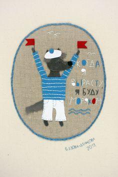 When I grow up, I'll be a sailor by Olga Ezova-Denisova, via Behance
