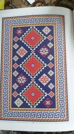 Greek carpet.