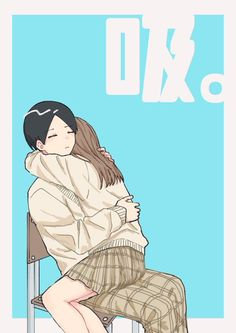 Haikyuu Manga, Haikyuu Yachi, Haikyuu Funny, Haikyuu Fanart, Anime Oc, Otaku Anime, Anime Chibi, Anime Guys, Manga Anime