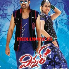 WINNER (2017) DVDSCR FULL TELUGU MOVIE WATCH ONLINE FREE DOWNLOAD
