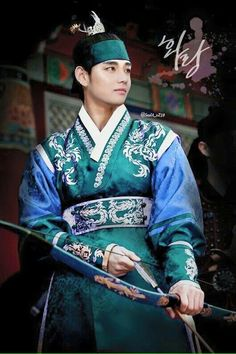 Taehyung - Hwarang the beggining (drama)