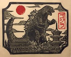 8x10 linocut. Printed in black and red on cream rice paper. Must-have for kaiju enthusiasts