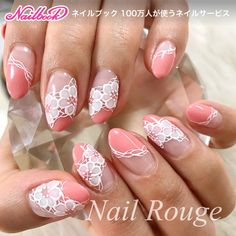 french nails with a twist Up Dos French Tip Nail Designs, French Nail Art, Diy Nail Designs, French Tip Nails, Nail Polish Designs, Art Designs, Pink Gel Nails, Lace Nails, Flower Nails