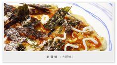 素食料理-大阪燒