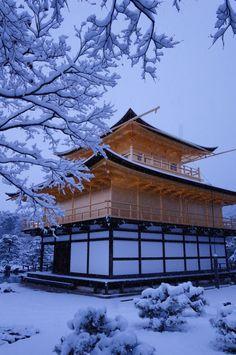 paysage-japonais - Photos