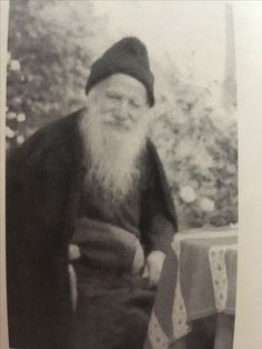 """""""Don't fear difficulties. Love them and thank God for them. They have some holy purpose for your soul.""""  Saint Porphyrios"""